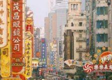 China wants to make huge SEZ around Beijing