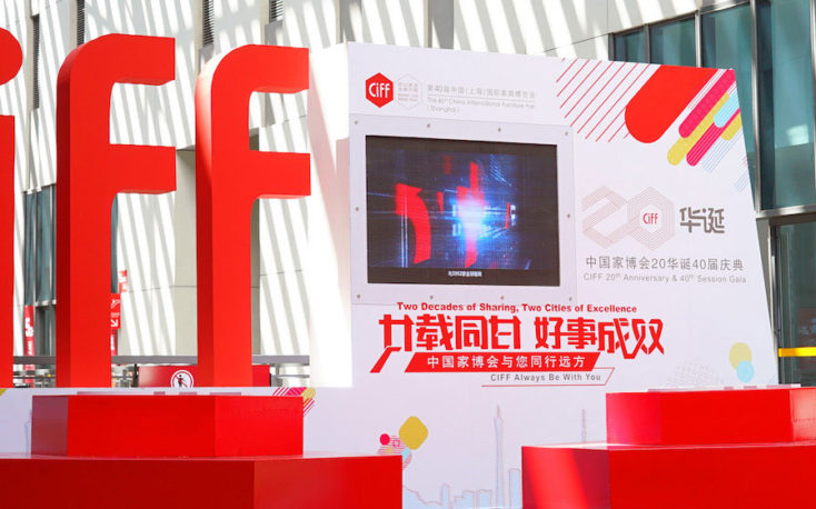 45th CIFF and CIFM/interzum Guangzhou 2020 postponed due to coronavirus outbreak